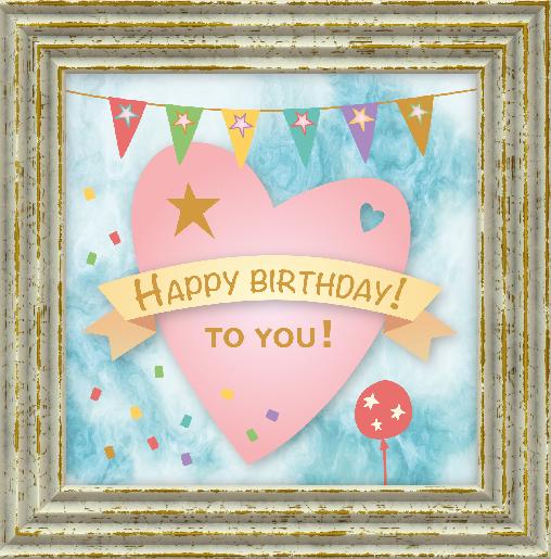 voorkant Verjaardagskaart hart pastel